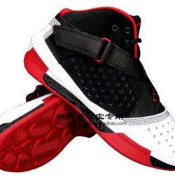 Air Jordan Outdoor